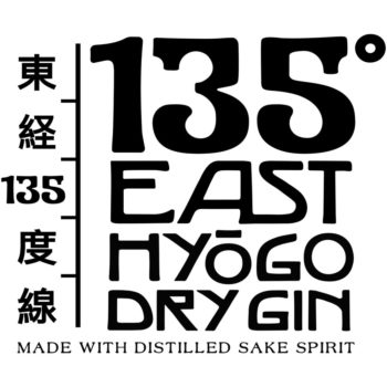 Spirits&Co_123East_Logo-1
